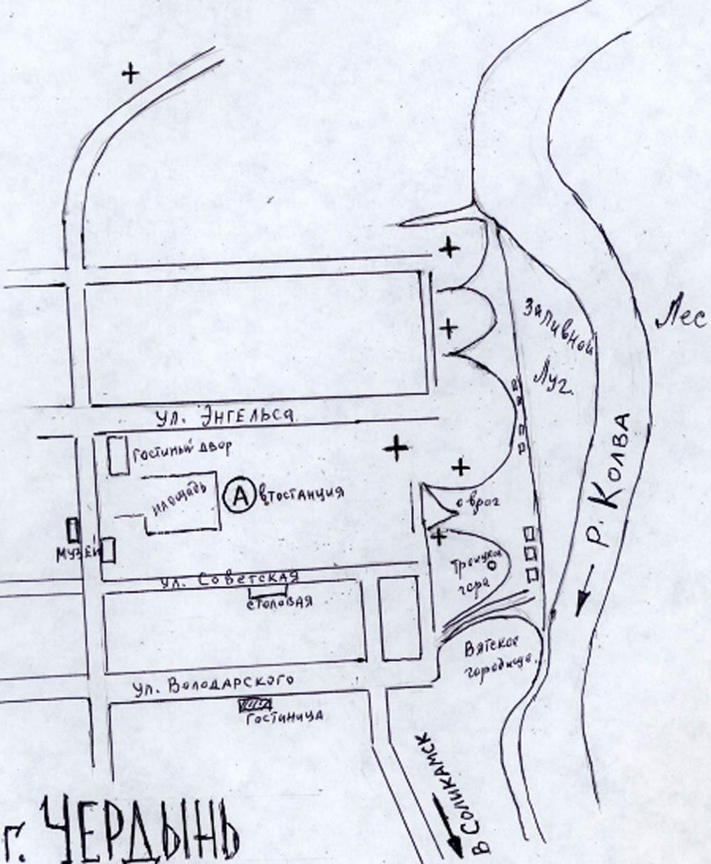 Карта Чердыня автомобильная.